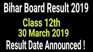 Bihar Board Result 2019 | BSEB Result Date | Class 12 Result | latest news | 30 march 2019